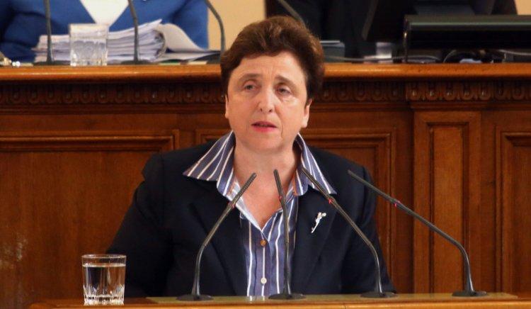 Поздравителен адрес от народният представител на левицата Дора Янкова