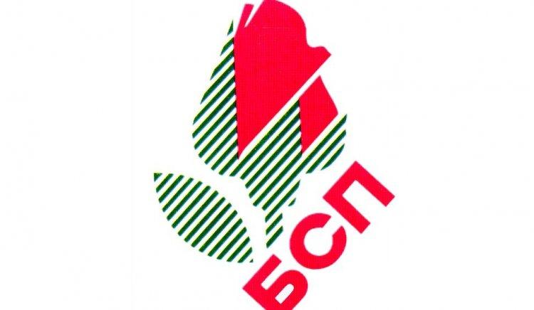БСП-Смолян: Общината се управлява на автопилот, с инерцията на предишното управление