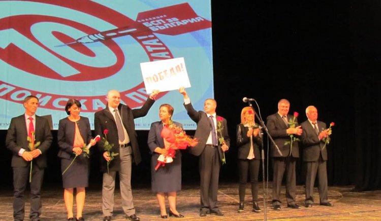 Дора Янкова: Промяната, която искаме да се случи в България и в Родопите ецел, която си струва