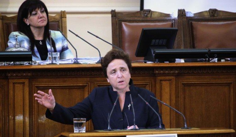 """Поздравителен адрес от народният представител от """"БСП за България"""" Дора Янкова по поводМеждународния ден на възрастните хора"""