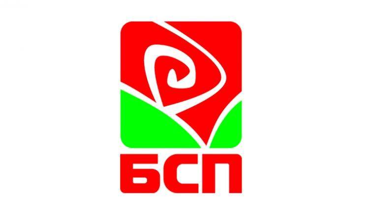 БСП-Смолян регистрира кандидатите си за народни представители