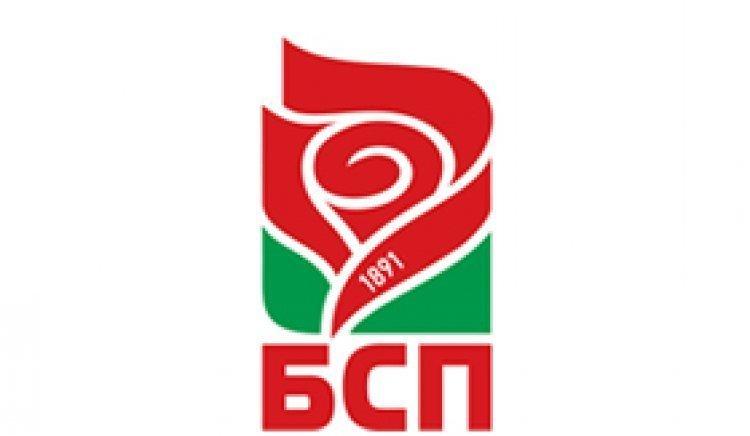 Предстоящи медийни участия на представители на БСП за 02.03.2016 г.
